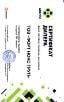 сертификат дилера от ТМ Авеню